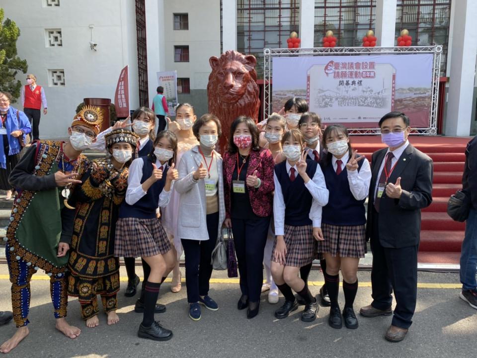 臺灣議會設置請願運動百年展開幕