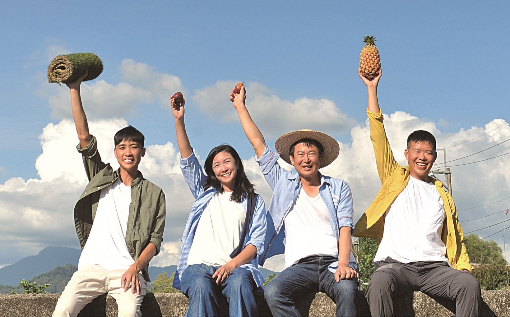 高雄型農培訓班 即日起開放報名