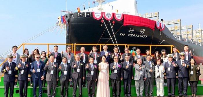 台船公司為陽明海運公司 2,800 TEU級全貨櫃輪「好明輪」命名典禮