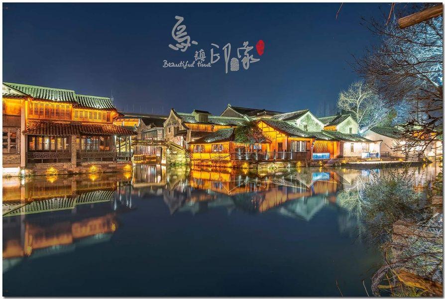 典型的江南水鄉古鎮~烏鎮